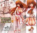 Dead or Alive 4: Kasumi ~ cherish ~ Figurine