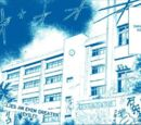 Ishiyama High School