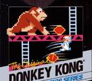 1981-Spiel