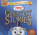 The Greatest Stories/Gallery