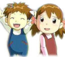 Ai y Makoto