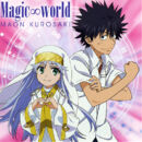 Magic-world cover.jpg