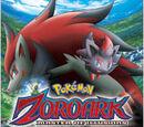 MS013: Pokémon - Zoroark: Master of Illusions