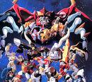 Beast Wars Neo