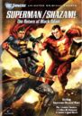 SupermanShazam! The Return of Black Adam.jpg