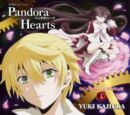 Pandora Hearts Original Soundtrack 1