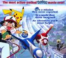 MS005: Pokémon Heroes - Latios and Latias