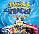 MS006: Pokémon - Jirachi: Wish Maker