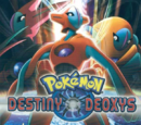 MS007: Pokémon - Destiny Deoxys