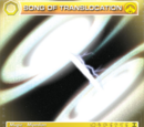 Song of Translocation