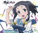 """Yumekui Merry"" Character Song: Yui Kounagi"