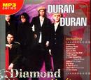Diamond Collection: MP3 Series