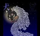 Daemon Canis