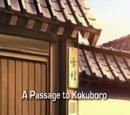 A Passage to Kokuboro