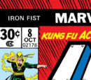 Iron Fist Vol 1 8