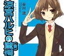 The Surprise of Haruhi Suzumiya (Final Part)