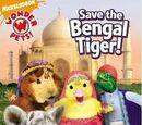 Save the Bengal Tiger! (DVD)