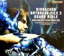 BIOHAZARD OUTBREAK FILE 2 GRAND BIBLE