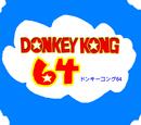 Donkey Kong 64 (anime)