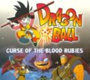 What did you like about Dragon Ball: Curse of the Blood Rubies