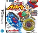 Metal Fight Beyblade (video game)