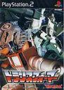 Transformers Tataki Cover.jpg