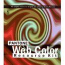 Pantone Web Color Resource Kit.jpg