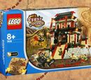 7419 Dragon Fortress