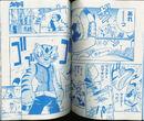 Manga-KF-panda-3.jpg