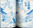 Manga-KF-panda-2.jpg