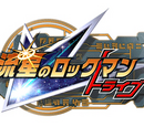 Mega Man Star Force anime