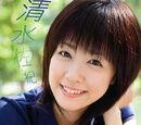 Shimizu Saki (Photobook)