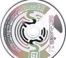 The Melancholy of Haruhi Suzumiya Original Soundtracks