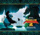 Images from Kung Fu Panda 2