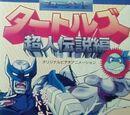 Mutant Turtles: Chōjin Densetsu Hen