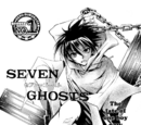 Seven Ghosts (chapter)