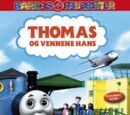 Thomas and the Jet Plane (DVD)