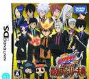 Katekyō Hitman Reborn! DS Ore ga Boss! Saikyō Family Taisen