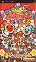 Taiko no Tatsujin Portable 2.jpg