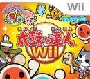 太鼓の達人 Wii
