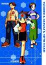 1.05) Hikari Netto & Hikari Yuichiro & Hikari Haruka.JPG