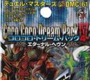 DMC-61 CoroCoro Dream Pack 4: Eternal Heaven