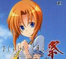 Nageki no Mori (Song)