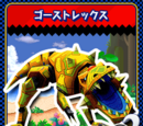 Sonic Rush Adventure bosses