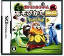 Pokémon Card Game: Asobikata DS