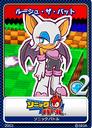 Sonic Battle - 04 Rouge the Bat.png