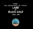 Land of Black Gold (TV episode)