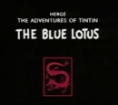 Blue Lotus Debutants