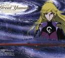 Great Yamato