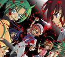 Amnesia: The Dark Descent: Higurashi no Naku Koro ni Edition